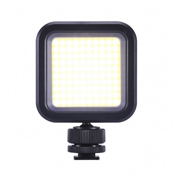 iluminador-de-led-vijim-vl100